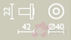 Крючок Bagno&Associati Ambiente Elite wenge  AX 243 круглый хром / wenge