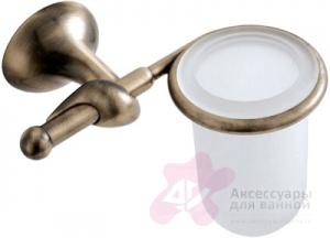 Стакан Carbonari Riccio Anticata  PBRI ANT BR подвесной античная бронза / стекло матовое