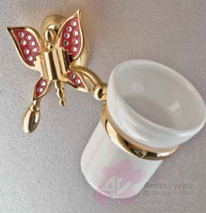 Стакан Etruska Icaro  4801/55/PERLA/VS подвесной золото/белый/стекло матовое