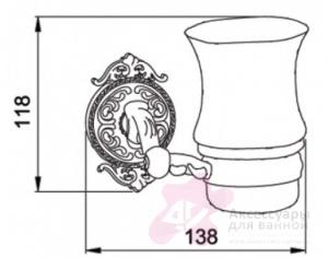 Стакан Hayta Gabriel  13905-1/VBR подвесной Antic Brass (состаренная латунь/стекло