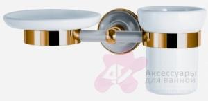 Стакан и мыльница Migliore Mirella  ML.MRL-M066.CR настенные хром