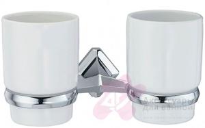 Стакан Wasserkraft Aller K-1100  K-1128DC подвесной двойной хром/керамика белая