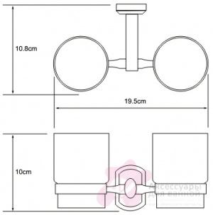 Стакан Wasserkraft Oder K-3000  K-3028D подвесной двойной хром/стекло матовое
