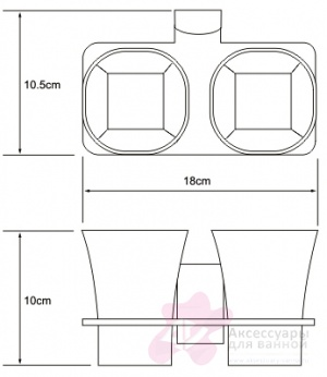 Стакан Wasserkraft Leine K-5000  K-5028D подвесной двойной хром/стекло матовое