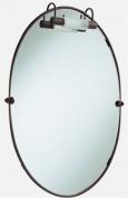 Подробнее о Зеркало Globo Paestum  PA038 740 х h940 мм  цвет хром