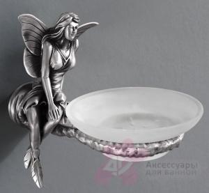 Мыльница Art&Max Fairy AM-B-0985-T настенная серебро