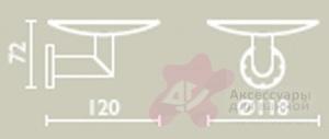 Мыльница Bagno&Associati Ambiente Elite AZ 125 настенная хром