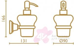 Дозатор Bagno&Associati Canova CA12851 подвесной хром / керамика белая