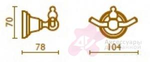 Крючок Bagno&Associati Canova CA 245 51 двойной хром