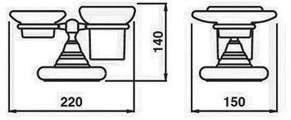Стакан и мыльница Bagno&Associati Canova CA77251 настольные хром / керамика белая