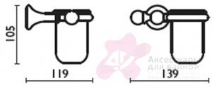Стакан Bagno&Associati Folie FS14351 SW настенный хром / Swarovski