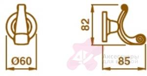 Крючок Bagno&Associati Opera OP24192 одинарный бронза