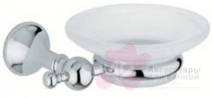 Мыльница Bagno&Associati Regency RE12551 подвесная хром / стекло матовое