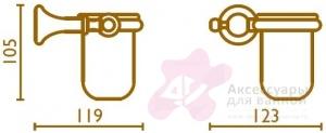Стакан Bagno&Associati Regency  RE 145 51 подвесной хром / стекло матовое