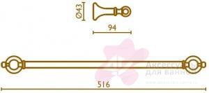Полотенцедержатель Bagno&Associati Regency RE21151 одинарный длина 52 см хром