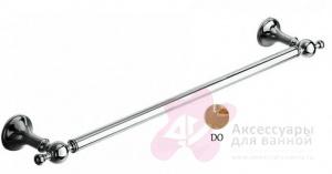Полотенцедержатель Bagno&Associati Regency RE21251 одинарный длина 71 см хром