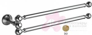Полотенцедержатель Bagno&Associati Regency RE21451 двойной хром
