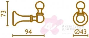 Крючок Bagno&Associati Regency RE24151 одинарный хром