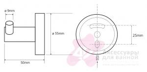 Крючок Bemeta Trend-i 104106028 одинарный хром/белый