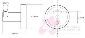Крючок Bemeta Trend-i 104106038 двойной хром/белый