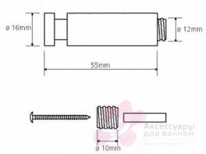 Крючок для полотенец Bemeta Neo 104106165 одинарный хром