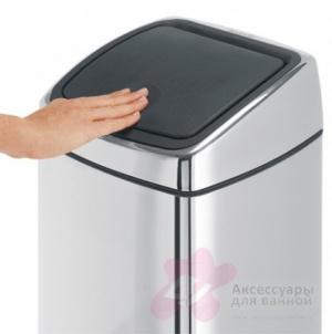 Ведро мусорное Brabantia 384905 Touch Bin квадратное (25 литров Brilliant Steel (сталь полированная
