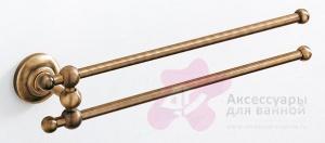 Полотенцедержатель Carbonari Gamma Anticata ADGA ANT BR двойной 30 см античная бронза