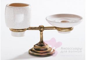 Cтакан и мыльница Carbonari Gamma Anticata PAGA ANT BR настольные античная бронза / керамика белая