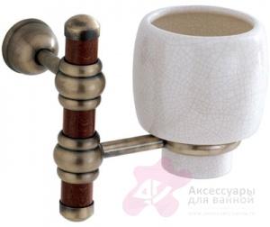 Стакан Carbonari Silvia Anticata PBSI ANT BR подвесной античная бронза / керамика белая