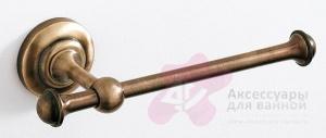 Бумагодержатель Carbonari Gamma Anticata PCGA2 ANT BR открытый античная бронза