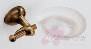 Мыльница Carbonari Riccio Anticata PSRI ANT BR подвесная античная бронза /стекло матовое