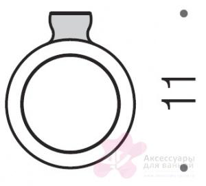 Стакан Colombo Luna B0102.000 подвесной хром / стекло матовое