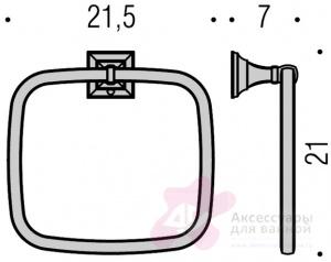Полотенцедержатель Colombo Portofino B3231 СR кольцо хром