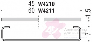 Полотенцедержатель Colombo Time W4210 одинарный длина 45 см хром