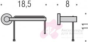 Бумагодержатель Colombo Plus W4908 DX открытый (левый хром