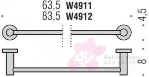 Полотенцедержатель Colombo Plus W4912 одинарный длина 83,5 см хром