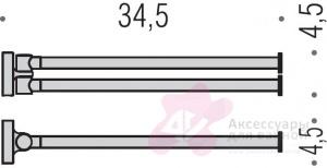 Полотенцедержатель Colombo Plus W4913 двойной длина 34,5 см хром