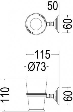 Стакан Devon&Devon Chelsea DD213IN подвесной латунь / стекло матовое
