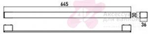 Полотенцедержатель Emco Vara  4260 001 60 одинарный длина 64,5 см  хром