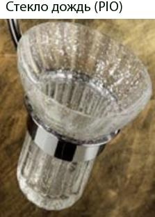 Держатель Etruska Diamond 1700/55 для стакана золото Swarovski