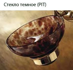 Подставка Etruska 1706/53 для дозатора хром Swarovski