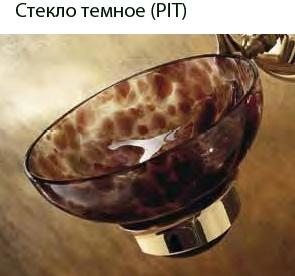 Подставка Etruska Papillon 4756/55/PERLA для дозатора золото / белый