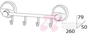 Крючок FBS Ellea ELL 025 на планке (4 шт хром