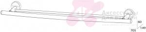 Полотенцедержатель FBS Ellea ELL 038 двойной длина 70 см цвет хром