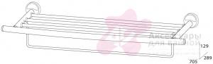 Полотенцедержатель FBS Ellea ELL 043 полка с нижним держателем длина 70 см цвет хром