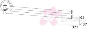 Полотенцедержатель FBS Ellea ELL 044 двойной поворотный длина 37,1 см цвет хром