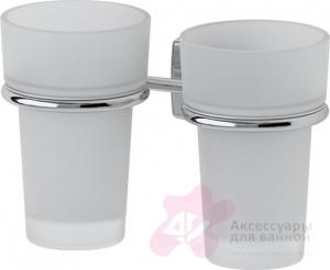 Стакан FBS Esperado ESP 007 подвесной двойной хром /стекло матированное