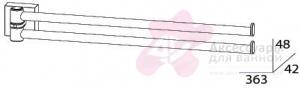 Полотенцедержатель FBS Esperado ESP 044 двойной поворотный длина 35 см цвет хром