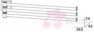 Полотенцедержатель FBS Esperado ESP 045 тройной поворотный длина 35 см цвет хром