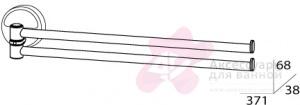 Полотенцедержатель FBS Luxia LUX 044 двойной поворотный длина 37,1 см цвет хром